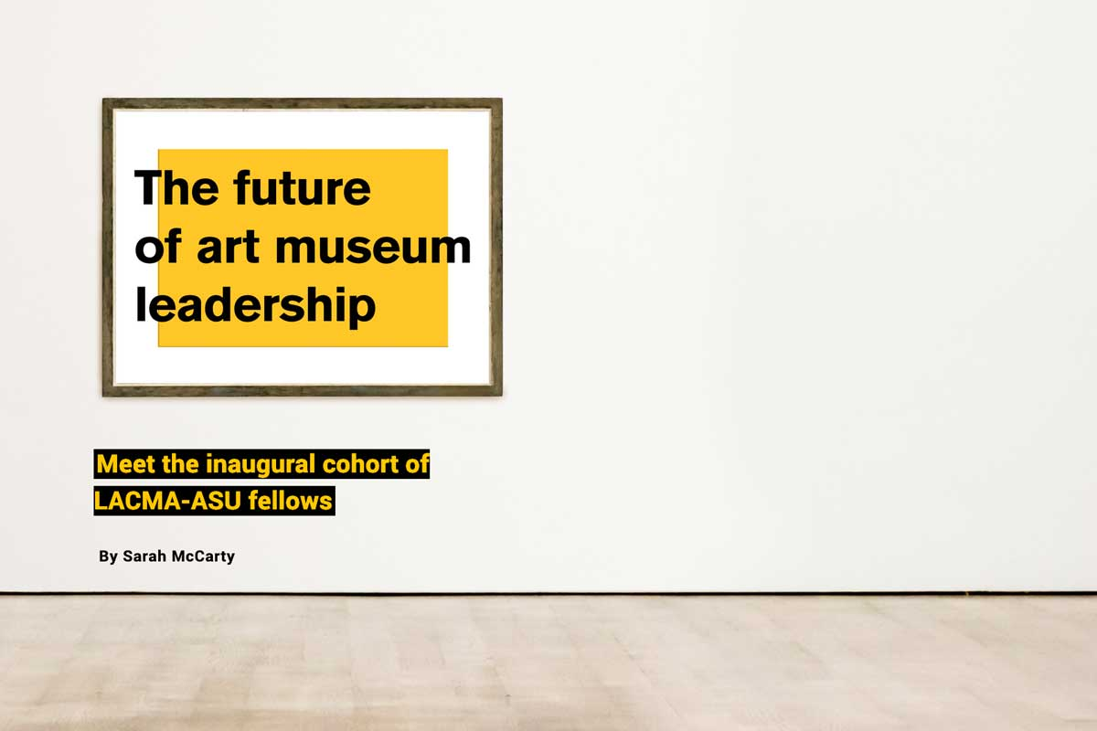 museum gallery with frame on the wall that says 'the future of art museum leadership'