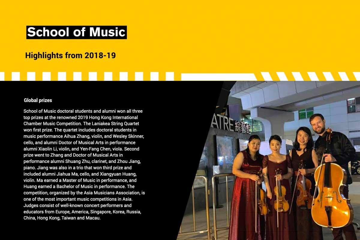 school of music highlights